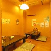 世界の山ちゃん 広島大手町店の写真