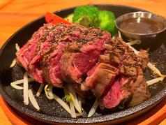 大衆肉酒場 SISIMARU ししまるの写真