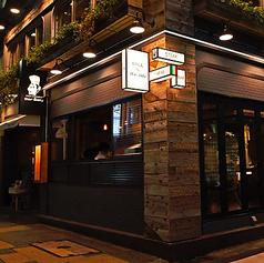 """バルザル Bar S""""alu R30 大門店の写真"""