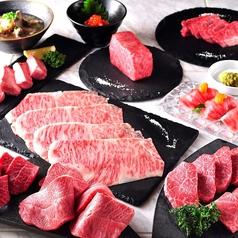 焼肉ZENIBA 田町店の写真