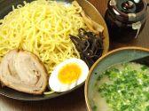 金蘭 ラーメンのおすすめ料理2