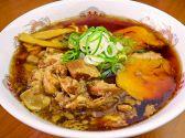 古久龍のおすすめ料理3