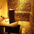 おなじみの個室、カップルシートはこちら☆【大阪 江坂 居酒屋 個室 飲み放題 女子会 エンドレス 朝まで】