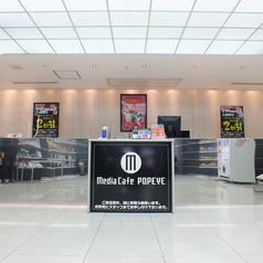 メディアカフェ ポパイ 新大阪店の写真
