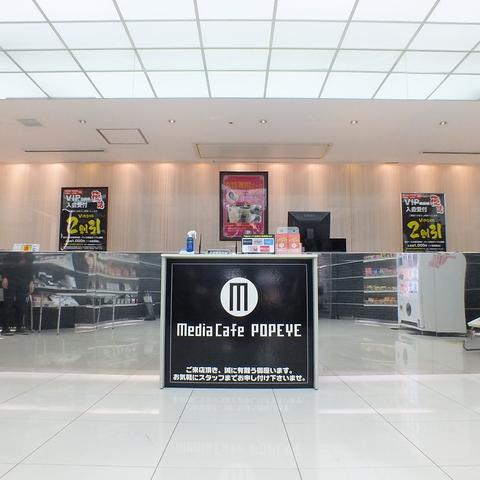 メディアカフェ ポパイ 新大阪店