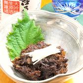 青葉家のおすすめ料理2