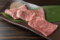 【最高級お肉をお安くご提供できる理由があります】