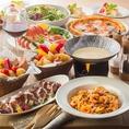 【汐留】ラパウザは気軽に入れるイタリアンレストランです。自慢のピッツァは高温窯で焼き上げおりますので、イタリアの味を楽しめます。上質なパスタ、チーズにオリーブオイル、イタリア直輸入のトマトを使ったソースなど、本場の素材を味わえます。パーティーコースは、リーズナブルな価格でご利用いただけます。