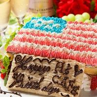 アメリカ国旗ケーキでHscafeだけの誕生日サプライズを♪
