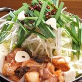 弐乃屋 月光のおすすめ料理3