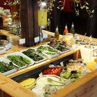 【お肉と一緒に】ビュッフェスタイルで新鮮野菜食べ放題