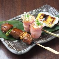 絶品串に舌鼓★日本酒と共にお召し上がりください。