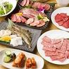 炭火焼肉 寿恵比呂 錦糸町南口店のおすすめポイント2
