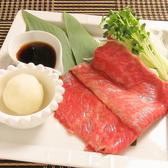 炙りや 藤庵 どうあんのおすすめ料理3