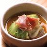 小料理とおでん 燗九郎のおすすめポイント1
