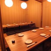 完全個室居酒屋 燻製工房 立川駅前店の写真