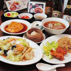 中国料理 桃源亭の写真