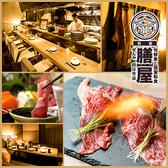 別邸 膳屋 zenya 四日市店の写真