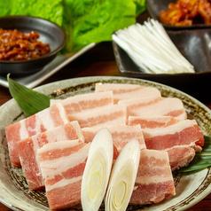 肉処 やきやき亭 広島北口店の特集写真