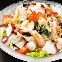 料理メニュー写真特製海鮮たっぷりサラダ