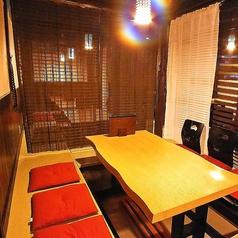 アオゾラダイニング Aozora DININGの雰囲気1
