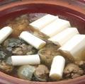 料理メニュー写真天然スッポン鍋