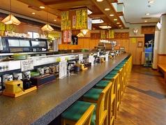 回転寿司 魚磯 伊豆高原店の雰囲気1