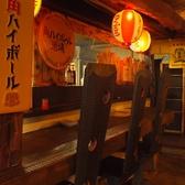 居酒屋琉球祭 古酒屋 くーすーやの雰囲気2