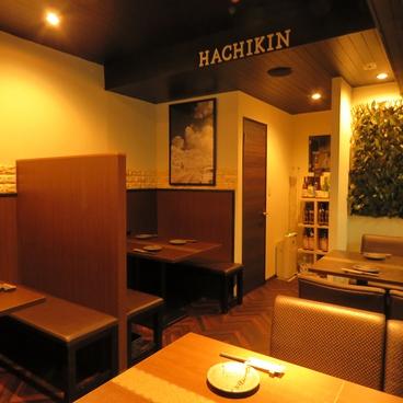 焼鳥ダイニング HACHIKIN はちきんの雰囲気1