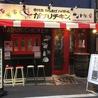 がブリチキン。 浅草橋店のおすすめポイント3