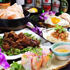 Alam Bali Kyotoのおすすめ料理1