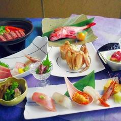 にれぎ裕鮨のおすすめ料理1