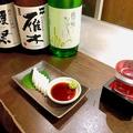 料理メニュー写真【期間限定!】山口県の地酒フェア