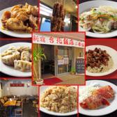 台北飯店 調布 (調布)