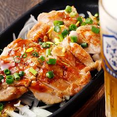 上州地鶏鉄板焼き