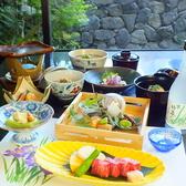 京料理 竹島 ICHIGOのおすすめ料理3
