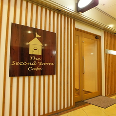 The second room cafeの外観1