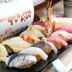 秀徳 元祖のおすすめ料理1
