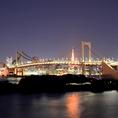 【眺める】東京湾の夜景は絶景です