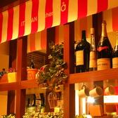 ワインのディスプレイがお洒落です。当店はチーズメニューや熟成肉にぴったりの厳選ワインもご用意しております!ワイン以外にもカクテルや定番のアルコールメニュー、ノンアルコールカクテルも充実。皆様に楽しんでいただける内容となっております。梅田で女子会・誕生日会・記念日ならぜひイタリアンキッチンSaへ!