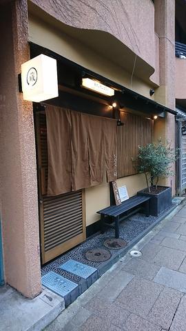 Chushinnokura image