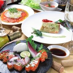 鮭と日本ワイン サーモンバル 銀涙 ginruiのおすすめ料理1