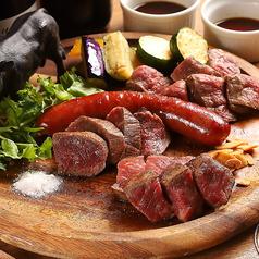 和ビストロ BOTTI 横浜西口店のおすすめ料理1