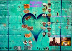 韓国屋台&Cafe Agijagiの写真