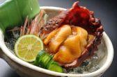 新写楽 国分町店のおすすめ料理3