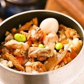 備長扇屋 東浦駅前店のおすすめ料理3