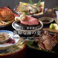 浪漫座 博多 離れのおすすめ料理1