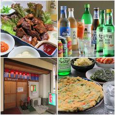 韓国家庭料理 海雲台の写真