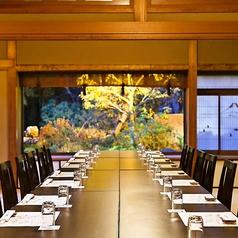 日本料理 和か葉の特集写真