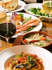 ワイン食堂Pinoのおすすめ料理1